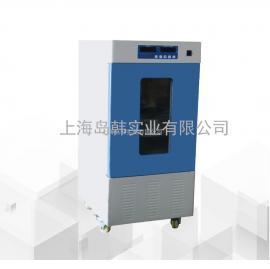 70L微生物培养箱、LRH-70F生化培养箱