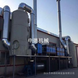 UV光氧催化设备 等离子光氧催化组合设备厂家直销