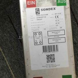 优势供应斯洛文尼亚SONDEX中冷器 SL32-BR25/30/41-50-TL