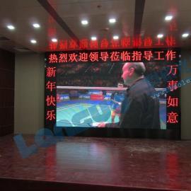 售楼大厅led电视大屏幕P2.5全彩高清15平方米报价