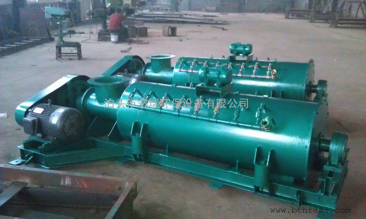 宏瑞DSZ-60型单轴粉尘加湿机 单轴加湿搅拌机 出力大而均匀