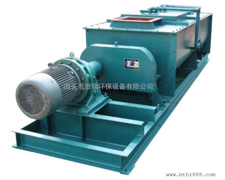 宏瑞SJ双轴粉尘加湿搅拌机 双轴粉尘加湿机超细粉尘搅拌加湿机