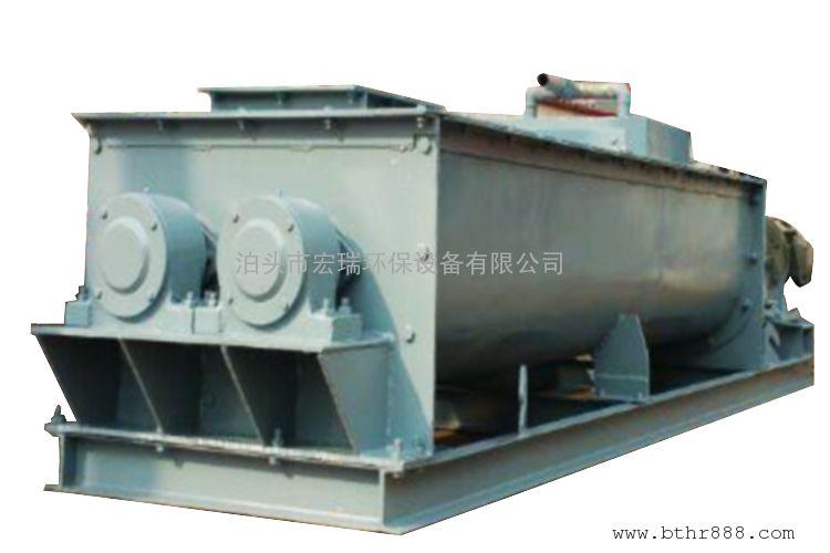 SJ双轴粉尘加湿机系列 双轴搅拌加湿机 强力搅拌,火电厂专用