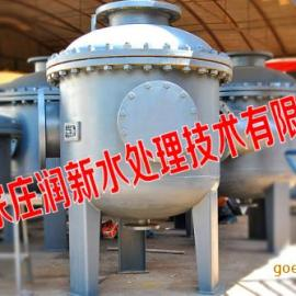 全自动复合动态式除污器 性能稳定 使用寿命长
