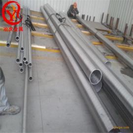Hastelloy D-205棒材/板材/管材
