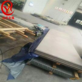 Inconel751板材、棒材、管材