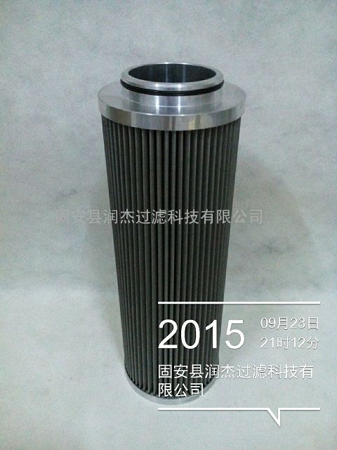 XYC001-000滤芯用于HP863中速磨煤机润滑油站
