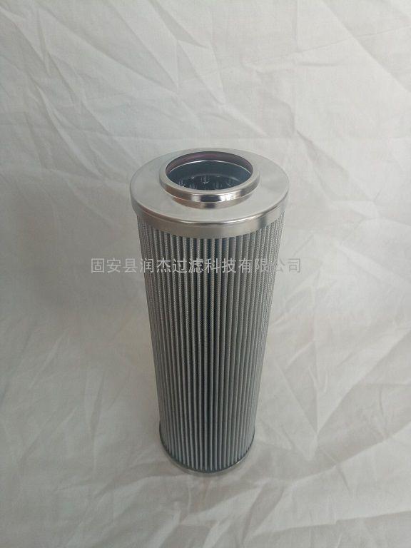 主泵出口滤芯(工作)AP3E301-02D03V/-W