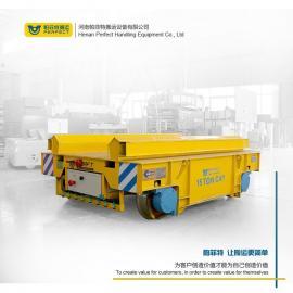 防爆电机运输专用 有轨蓄电池平板车 帕菲特全定制 性价比高