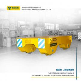 轨道平车50吨蓄电池轨道搬运平车车间转运设备