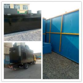 250m3/d地埋式一体化污水处理装置