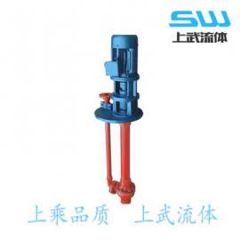 WSY系列玻璃钢液下泵 WSB型液下玻璃钢泵