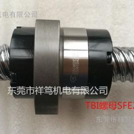 供应SFH2525-3.8螺母 TBI精密机床丝杆