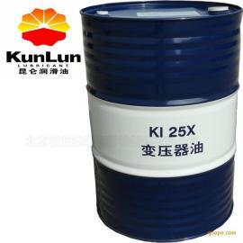 25号变压器油 优质绝缘油