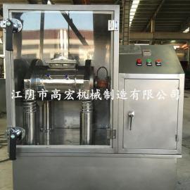小型实验用超微粉碎机 不锈钢万能粉碎机 高宏粉碎设备昌吉直销