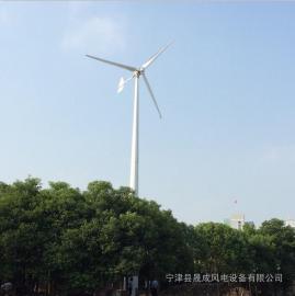 30千瓦低转速永磁家用小型风力发电机