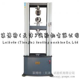 LBT生产 电子万能试验机 功能介绍