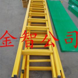枣强玻璃钢梯子生产厂家