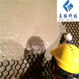 龟甲网防磨料 高温风管防磨料 耐磨涂料施工