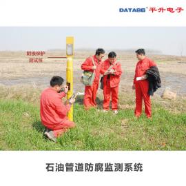 微功耗测控终端在石油管道防腐监测上的应用|石油管道防腐监测