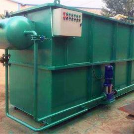 小型溶气气浮机 气浮机一体机 污水处理设备