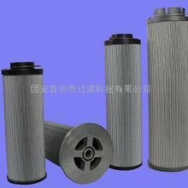 ZNGL02010201球磨机减速机油站滤芯