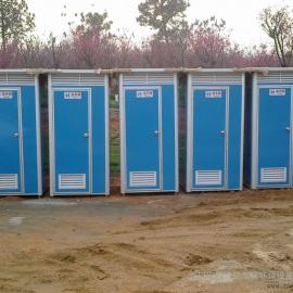 海南移动环保新型流动厕所