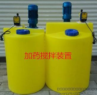 水处理药剂加药罐 化学药剂加药罐