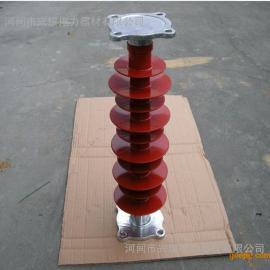 支柱FZSW-20/6复合绝缘子生产厂家