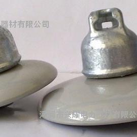 兴耀厂家直销防污陶瓷绝缘子U70BP/146D