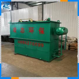 四川 污水处理气浮设备 工业污水处理溶气气浮机 生产厂家