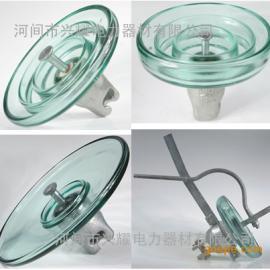 厂家直销优质地线型盘型悬式玻璃绝缘子U70C/200