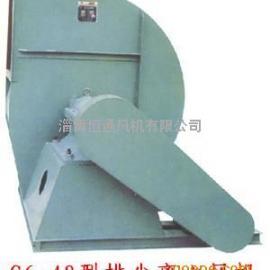 C4-68型排尘除尘风机