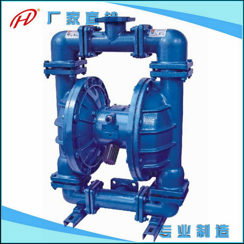 QBY-80铸铁衬氟气动隔膜泵衬氟塑料双隔膜泵耐酸耐碱防爆隔离泵