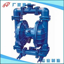 QBY-80�T�F�r氟��痈裟け靡r氟塑料�p隔膜泵耐酸耐�A防爆隔�x泵