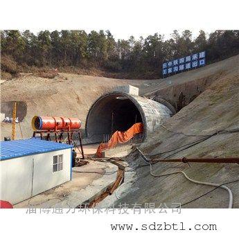 隧道风机使用现场