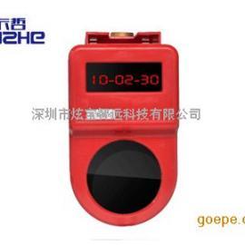 学生澡堂用热水刷卡控水机 防盗水控机