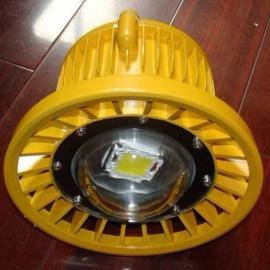 吸壁式BAD85-J集成式免维护LED防爆灯圆形LED防爆灯厂房加油站