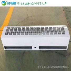 艾尔格霖本行生产贯流式冷热水型气体幕