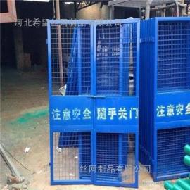 建筑工地施工电梯门护栏网 现货供应电梯门护栏