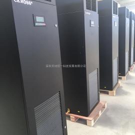 行间机房空调厂家 行间列间机房专用空调