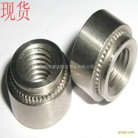 耀达五金供应CLS-M10-1压铆螺母 不锈钢压铆螺母 机箱钣金螺丝