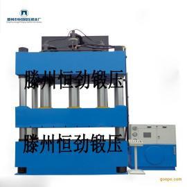 恒劲2000吨压力机玻璃钢模压机化粪池成型