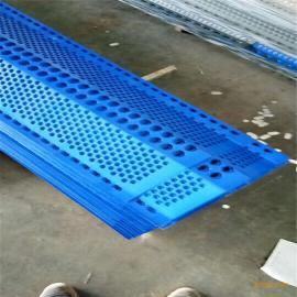 厂家批发金属板网防风抑尘网厂家挡风墙防风网防尘网规格齐全