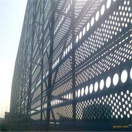 内蒙古现货煤场防风抑尘网 冲压圆孔网 金属板网挡风墙 厂家供应