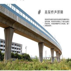 小区隔音屏吸音板中央空调外机隔音屏障高速公路声屏障吸音墙