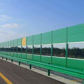 厂家直销喷塑小区声屏障隔音板 现货销售高速公路透明声屏障厂家