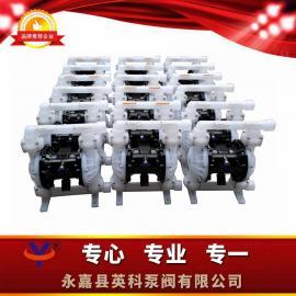 40塑料隔膜泵价格气动空气隔膜泵聚丙烯PP江苏省常州市