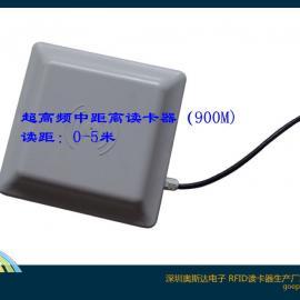 厂家直销 深圳远距离读写器 RFID读写器 915M5米读写器网口