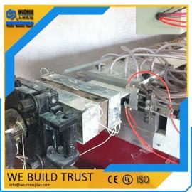 PVC塑料吊顶扣板生产线